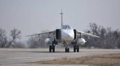 La aviación naval está dominando el sistema Hephaestus