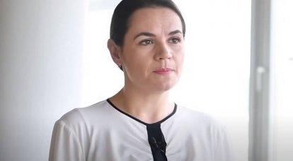 """स्वेतलाना टिकानकोवस्काया ने बेलारूस की """"छाया सरकार"""" का गठन शुरू किया"""