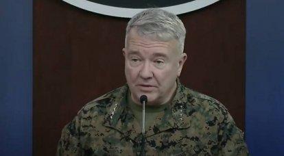 General Mackenzie nannte unbegründete Vorwürfe der Absprache zwischen Russland und den Taliban