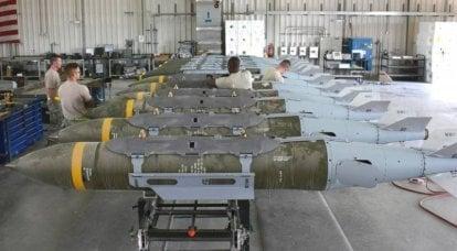 Modern penetrating (concrete-piercing) bombs
