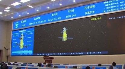 """中国航天飞机"""" hang娥五号""""进入月球轨道"""