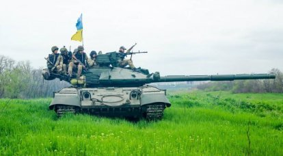 Compliance with NATO standards: Ukrainian tank mistakenly fired at a settlement