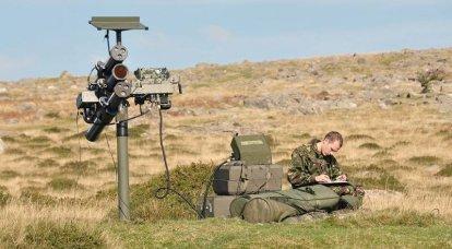 「手動」防空システム 9の一部 MANPADSスターストリーク