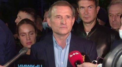 Yargı kısıtlamaları nedeniyle Medvedchuk Ukrayna'nın siyasi hayatına katılamayacak