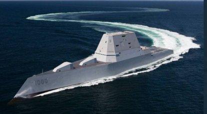 अमेरिकी नौसेना ने तीन ज़ुमवाल्ट-श्रेणी के जहाजों में हाइपरसोनिक मिसाइल जोड़ने का फैसला किया