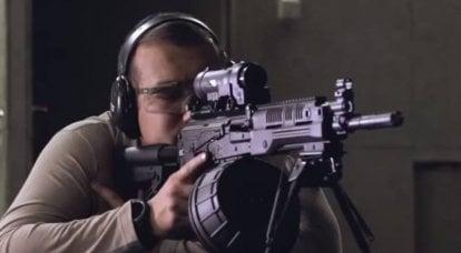 新しい軽機関銃がロシアに登場します