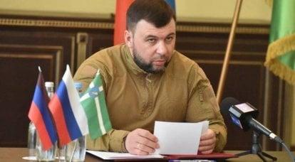 Mídia ucraniana: os serviços especiais ucranianos obtiveram informações de que o DPR será convidado a se juntar à Rússia