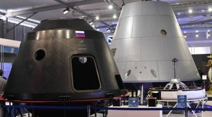 Manned prospects. Projects spacecraft near future