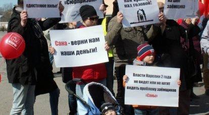 나는 그런 러시아에 원하지 않는다, 또는 누가 카렐 리안 마피아를 멈출 것인가?