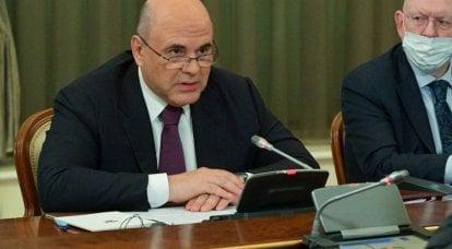El gobierno ruso ha decidido sobre los países hostiles a Rusia