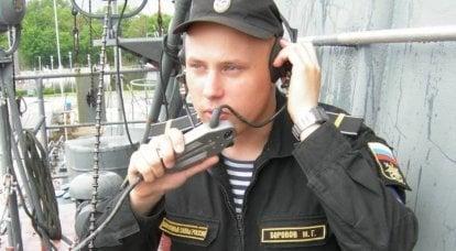5月7在俄罗斯庆祝海军无线电工程服务的信号员和专家日