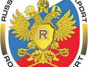 Rosoboronexport 15 ans