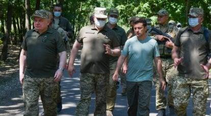 """乌克兰""""人民的仆人""""政党的评级跌至反记录"""