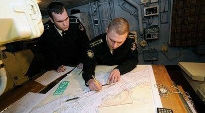 ロシア連邦海軍のナビゲーターデー