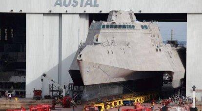 アメリカ船(USS)沿岸地帯「コロナド」