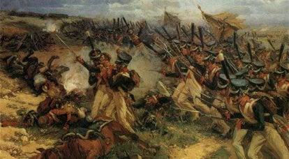 俄罗斯军事荣誉日 - 波罗底诺战役日(1812年)