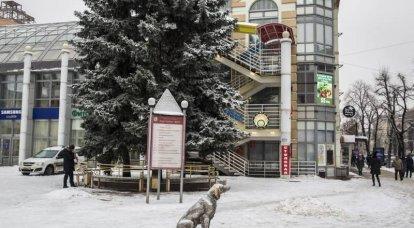 콜로라도 바퀴벌레의 노트. 나는 이상한 러시아에 이상하다.