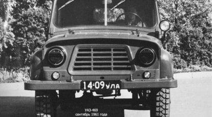 Índice 469: UAZ del boceto al modelo de acero