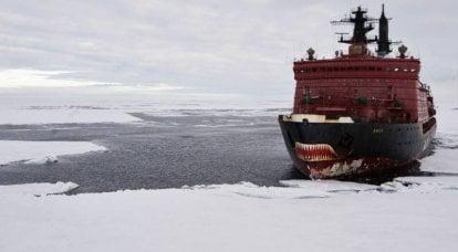 北海航线:冰融化-紧张局势加剧