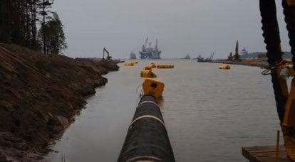 """Na Ucrânia, eles encontraram uma maneira de ganhar dinheiro com o gasoduto russo """"Nord Stream - 2"""""""