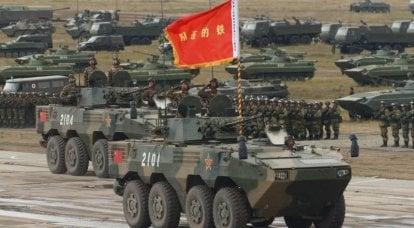 """Famille de véhicules blindés """"Type 08"""" (Chine)"""