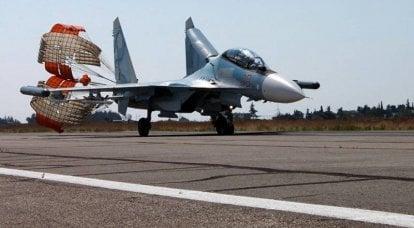 बेलारूस का प्रेस: रूसी संघ से Su-30SM सेनानियों को प्राप्त करने के बाद, मिन्स्क यूरोपीय देशों पर अपना प्रभाव बढ़ा रहा है