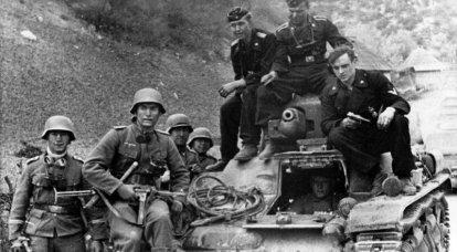 유고 슬라비아의 독일 전격전