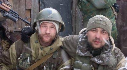 """""""La réputation de l'état-major des forces armées s'est effondrée"""": rappel de l'exploit de la milice de Debaltseve"""