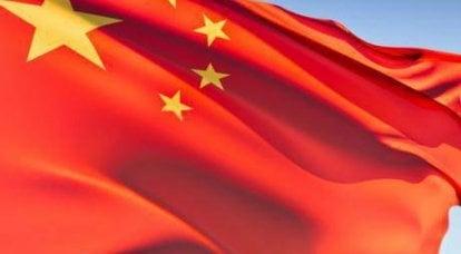 Géant chinois - problèmes internes. Partie de 2