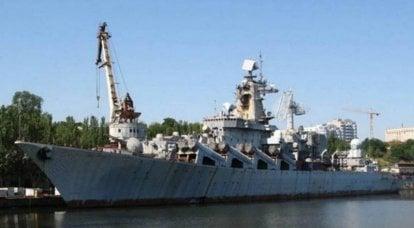 """""""Nihai karar"""": Kiev kruvazör """"Ukrayna"""" nın sonraki kaderine karar verdi"""