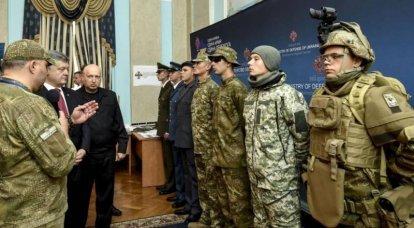 우크라이나 군대를위한 옷. 짧은 테스트