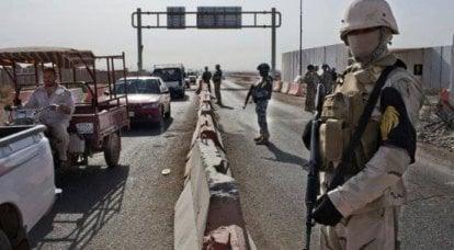 伊拉克北部的反对派