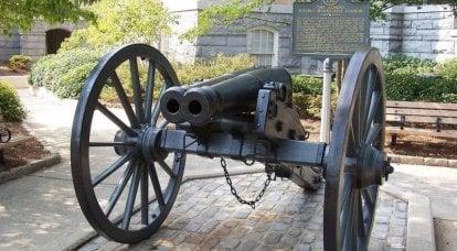 Innovations d'artillerie de la guerre civile entre le Nord et le Sud