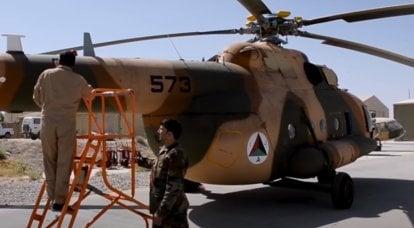 五角大楼停止资助维护阿富汗空军的 MI-17 直升机