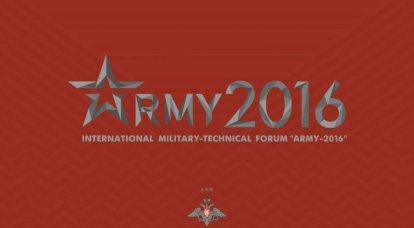 ARMY-2016。 新闻公告