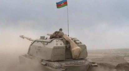 अज़रबैजानी सैनिकों ने नागोर्नो-करबाख में संघर्ष पर दुश्मन - तुर्की प्रेस को एक अल्टीमेटम प्रस्तुत किया