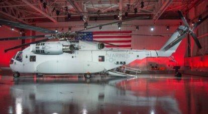 미국 ILC 항공의 미래. 무거운 수송 헬리콥터 Sikorsky CH-53K King Stallion