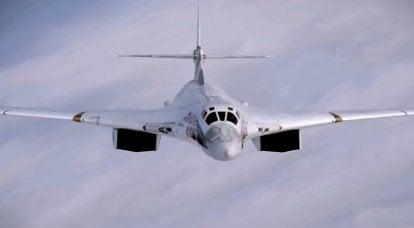 """""""Somos capazes de mais"""": os Estados Unidos estimam o recorde na duração do vôo dos """"estrategistas"""" Tu-160"""