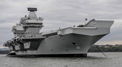 नया रूप या पीला छाया? ग्रेट ब्रिटेन की शाही नौसेना की स्थिति और संभावनाएं