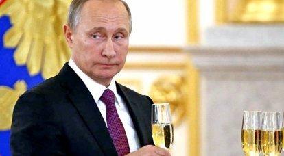 """ロシアは正式に """"西洋世界""""の敵を宣言されています"""