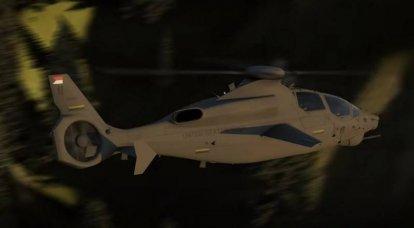 A montagem do primeiro protótipo do promissor helicóptero Bell 360 Invictus de alta velocidade começou nos EUA