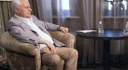 Kravtchouk: Pour rompre complètement avec la Russie, l'Ukraine doit devenir membre de l'OTAN et de l'UE