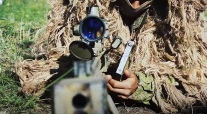"""Un lote de rifles de francotirador de gran calibre """"Kord-M"""" entró en servicio en el Distrito Militar Sur"""