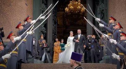 """वर्दी में लोग और संघीय चैनलों से रिपोर्ट: """"रोमानोव राजवंश के वंशज"""" की शादी से सार्वजनिक भ्रम"""