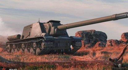 ISU-152: dentro de la leyenda soviética