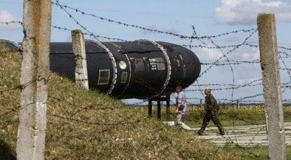 La production de missiles balistiques est en retard