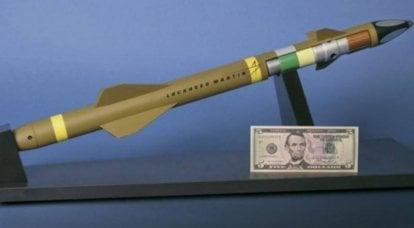 アメリカ人のシェルへの応答C1 迎撃機MHTK:オオカミの握りを持つ対ミサイル戦闘機