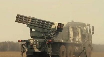 """Les tests du nouveau MLRS BM-21B """"BelGrad-2"""" sont presque terminés en Biélorussie"""