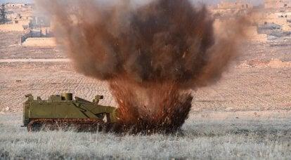 找到并消除:俄罗斯工兵在叙利亚使用的技术