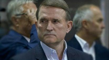 """""""Güvenilir bir müzakereci"""": Lugansk, Medvedchuk'un TCG'deki Ukrayna temsilcisi görevine adaylığını önerdi"""